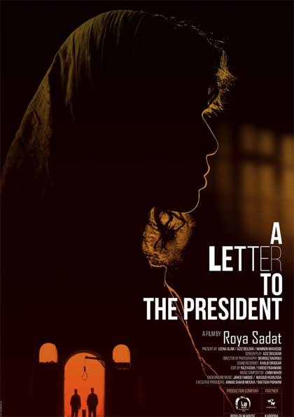Trailer A Letter To the President