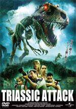 Trailer Triassic Attack - Il ritorno dei dinosauri