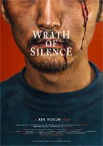 Trailer Wrath of Silence