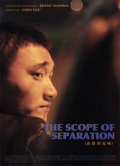 Risultati immagini per the scope of separation