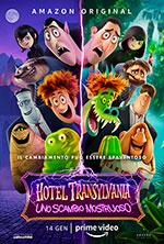Poster Hotel Transylvania 3 - Una vacanza mostruosa  n. 0