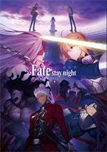Poster Fate/Stay Night - Heaven's Feel 1. Presage Flower  n. 1