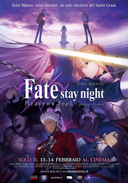 Trailer Fate/Stay Night - Heaven's Feel 1. Presage Flower