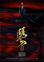 Poster Brotherhood of Blades II: The Infernal Battlefield  n. 0