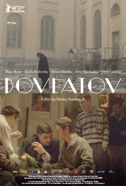 Trailer Dovlatov