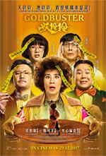 Trailer Goldbuster