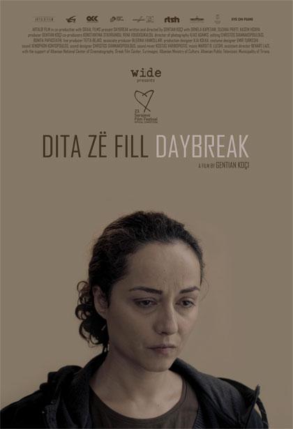 Trailer Dita Zë Fill