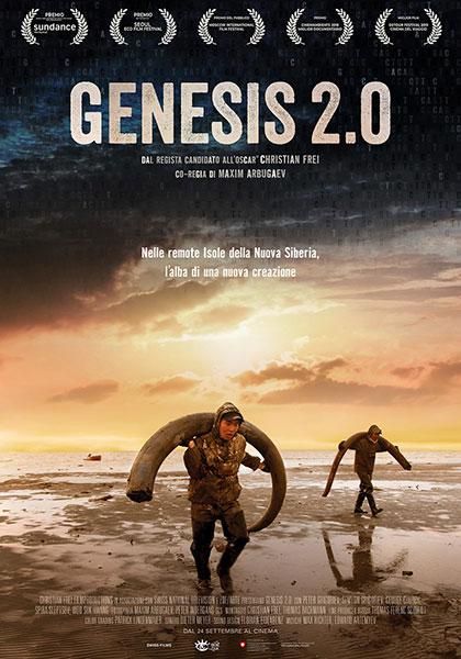 Trailer Genesis 2.0