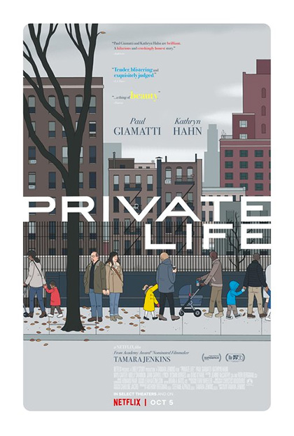 Trailer Private Life