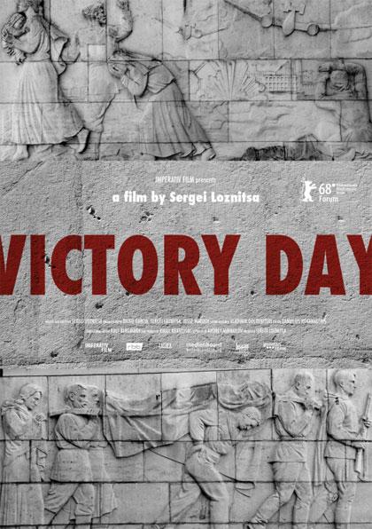Locandina italiana Victory Day