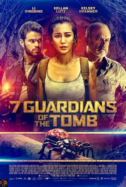 Trailer 7 Guardians of the Tomb