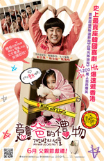Poster Miracle in Cell No. 7  n. 0