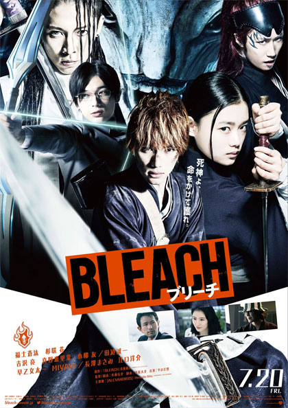Trailer Bleach