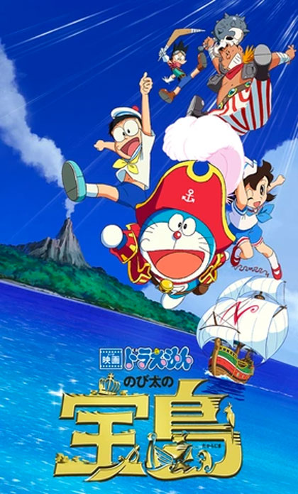 Trailer Doraemon the Movie: Nobita's Treasure Island