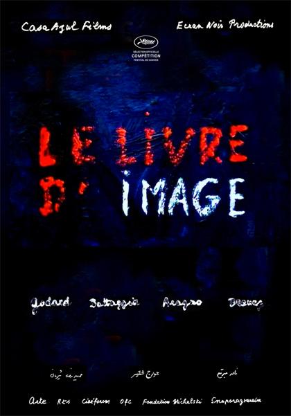 Trailer Le livre d'image