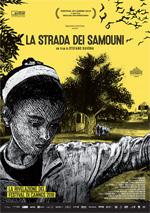 Poster La strada dei Samouni  n. 0