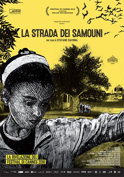 Trailer La strada dei Samouni