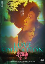Poster Love Education  n. 0