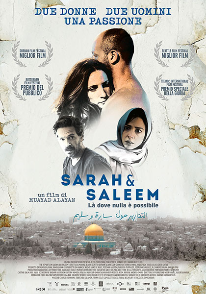 [fonte: https://www.mymovies.it/film/2018/the-reports-on-sarah-and-saleem/]