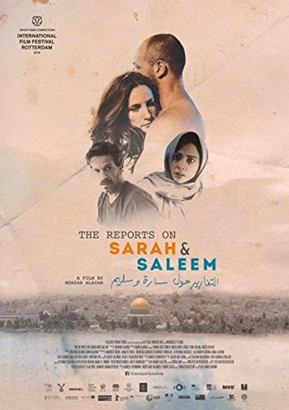 Poster Sarah & Saleem - Là Dove nulla è Possibile