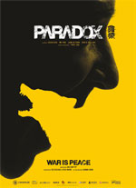 Poster Paradox  n. 0