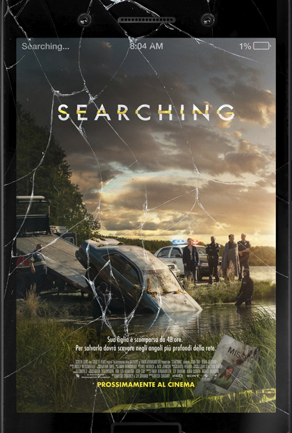 Trailer Searching