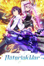 Poster The Asterisk War: The Academy City On the Water  n. 0