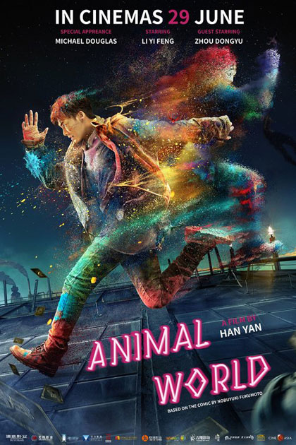 Trailer Animal World