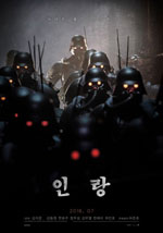 Trailer Illang: The Wolf Brigade