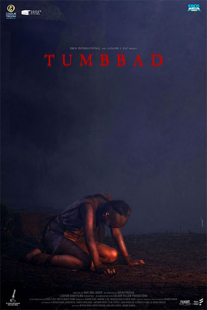 Trailer Tumbbad