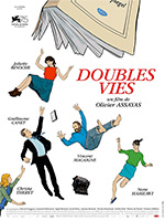 Poster Il gioco delle coppie  n. 2