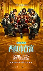 Trailer Hello Mr. Billionaire