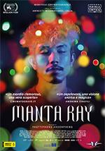 Trailer Manta Ray