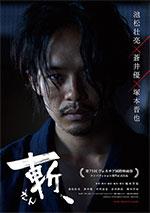 Trailer Killing