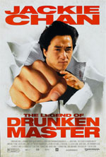 Trailer Drunken Master II