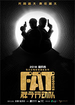 Poster Fat Buddies  n. 0