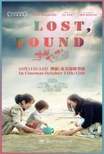 Trailer Lost, Found