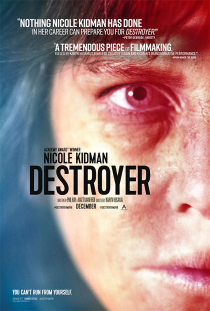 Trailer Destroyer