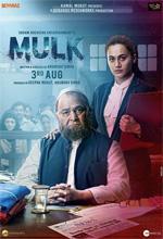 Trailer Mulk