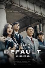 Poster Default  n. 0