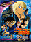 Poster Detective Conan - Zero the Enforcer