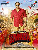 Trailer Simmba