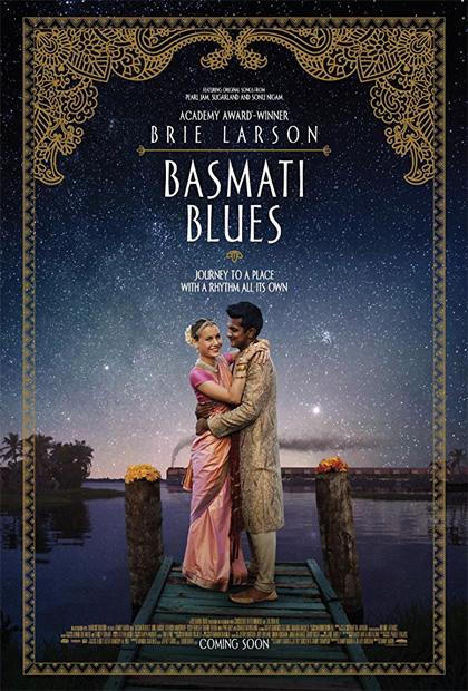 Trailer Basmati Blues