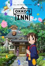 Trailer Okko's Inn