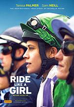 Trailer Ride Like a Girl