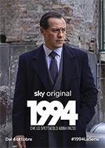 Trailer 1994