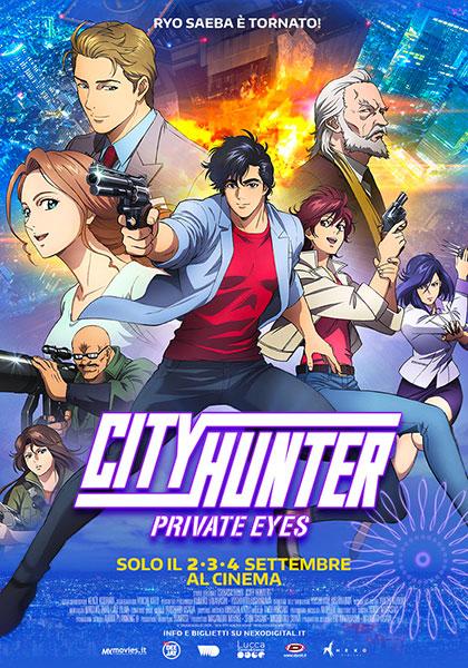 Trailer City Hunter - Private Eyes