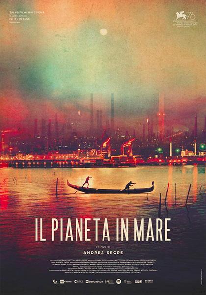 Trailer Il pianeta in mare