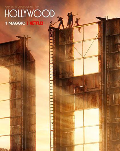 Trailer Hollywood