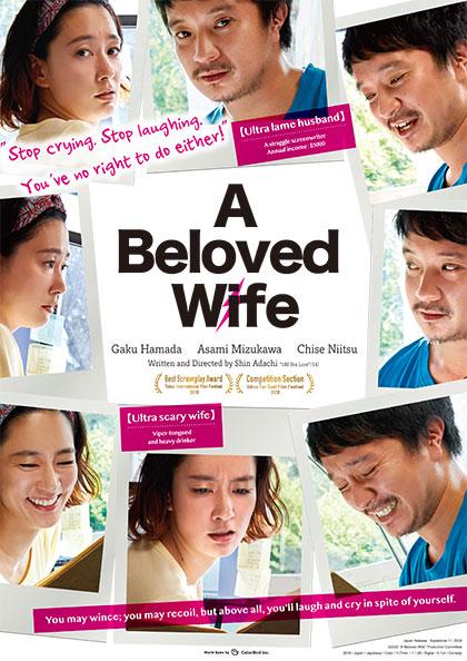 Trailer A Beloved Wife